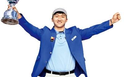 김홍택, 삼성증권 GTOUR 4차 대회 우승