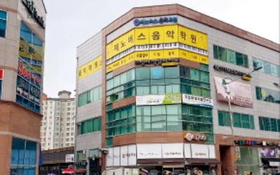 [한경 매물마당] 마포 역세권 투자 및 수익형 꼬마빌딩 등 13건