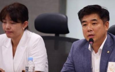"""김병욱 """"당국, 한시적 주식 공매도 금지 곧 확정"""""""