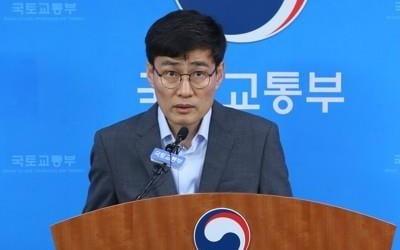 """국토부 """"상한제 개선으로 분양가 70∼80% 수준으로 떨어질 것"""""""