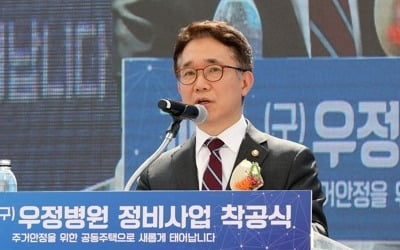 """박선호 국토부 차관 """"분양가 상한제 외 추가 조치도 강구"""""""
