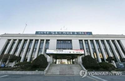 [김포소식] 김포 지역화폐 김포페이…발행액 100억원 돌파