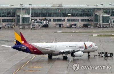 [특징주] 아시아나항공 'KCGI도 인수전 참여 검토'에 강세(종합)