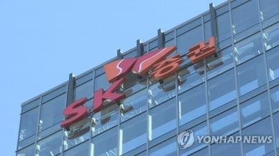 """SK증권 """"1천억원 신한카드 ESG채권 발행 대표 주관"""""""
