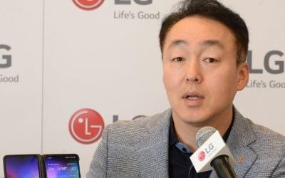 LG 야심작 'V50S 씽큐', 듀얼스크린이 '조커'