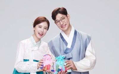 한국토지신탁, 신탁사업 정비사업 '박차'