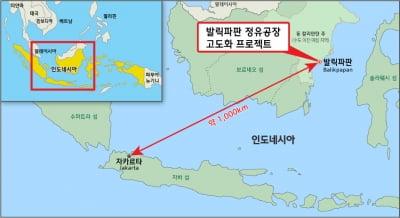 현대엔지니어링, 인도네시아서 2.6조원 규모 공사 수주