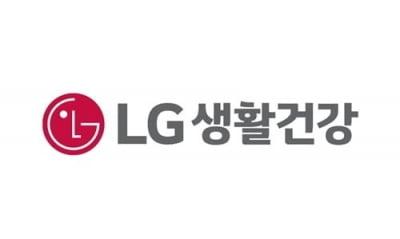 """""""LG생활건강, 3분기 실적 시장 기대치 부합할 것""""-대신"""