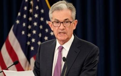 [속보] Fed, 기준금리 0.25%포인트 인하…추가 인하는 불확실
