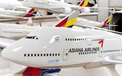 [단독] 애경·현대산업개발 등 5곳…아시아나항공 인수 '격돌'