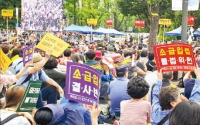 """""""분양가 상한제 폐지하라"""" 1만2000여명 시위"""