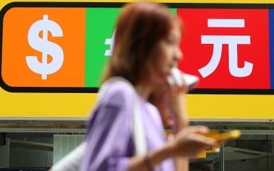 중국, 새 기준금리 LPR 0.05%p 추가 인하