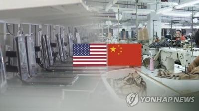 미중 고위급 무역협상 재개 합의에 원/달러 환율 큰 폭 하락