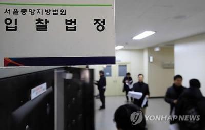 [속보] 경매 낙찰가율 10년 만에 최저치…업무상업시설, 21.4%p 폭락