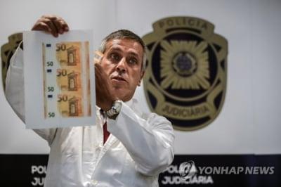 포르투갈서 유로화 위폐 조직 일망타진