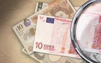 유럽중앙은행 금리결정 앞두고 원/달러 환율 약보합
