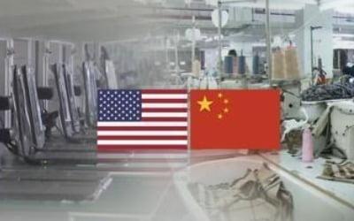 원/달러 환율 강보합세…미중 무역협상 추이 관망