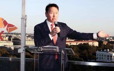 """최태원 SK회장 """"이런 지정학적 위기 처음…적응하는 법 찾아야"""""""