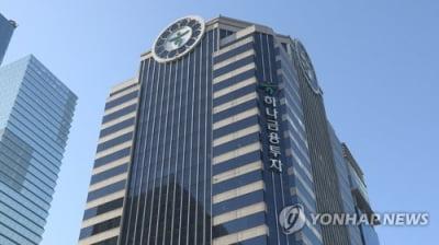 """[특징주] 케이엠더블유 """"특사경 수사 종목설은 허위"""" 보고서에 강세(종합)"""