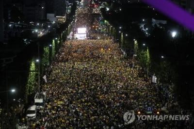 [특징주] '검찰개혁' 대규모 집회에 '조국 테마주' 강세(종합)