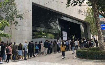 [집코노미] '강남 로또' 오늘 청약…실속 챙기려면 강북 특별공급으로?