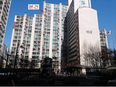 침체됐던 경매시장, 모처럼 '회복세'…서울 아파트에 응찰자 몰려