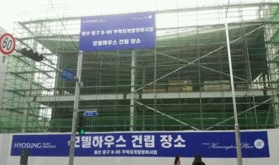 기대 모았던 울산 첫 재개발 'B-05구역' 좌초 위기