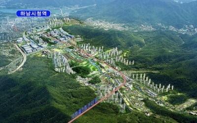 정부, 서울 집값 들썩이자 '공급 시그널' 로 맞대응