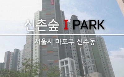 강북 새 아파트 3.3㎡당 5000만원…강남 뺨치네