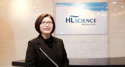 이해연 에이치엘사이언스 대표, 한국식품영양과학회 기술혁신상 수상