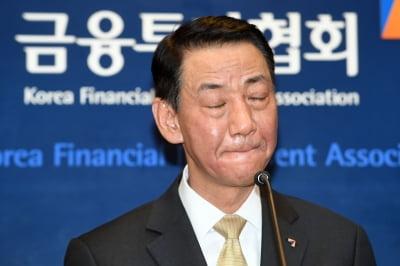 """[종합]'갑질 논란' 권용원 금투협회장 """"사임 안 하겠다…연내 쇄신안 발표"""""""