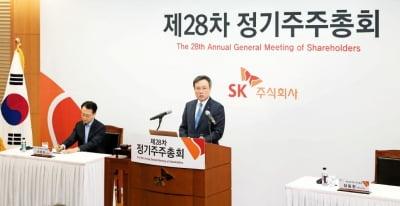 '특별배당' 들어봤니?…SK, 바이오팜 상장으로 투자형지주사 본색