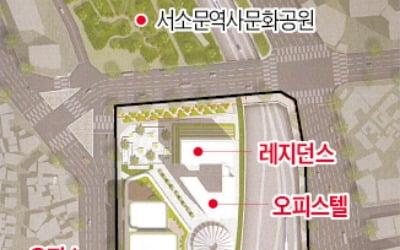 서울역 북부역세권 개발 사업 '탄력'