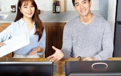 삼성, 이동형 인덕션 '더 플레이트' 선보여