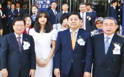 '노블랜드' 대방그룹 마곡시대 개막