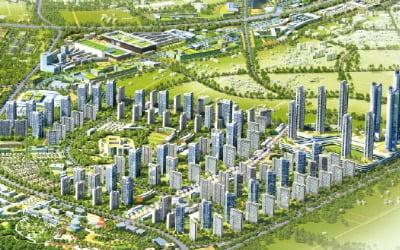 중흥그룹, 도시개발로 제2 도약…2.7兆 '평택 브레인시티' 급물살