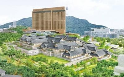 호텔신라, 10년 숙원 사업 '남산 한옥호텔' 짓는다