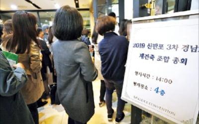 """원베일리 '일반분양 통매각' 강행…국토부 """"불허"""" 방침과 정면충돌"""