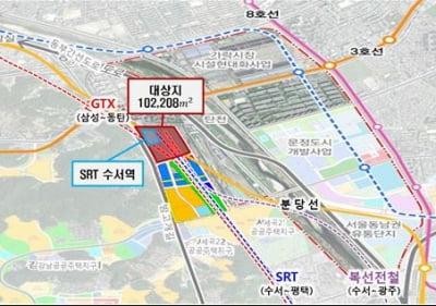 철도공단, 수서역 환승센터 복합개발사업 민간사업자 공모