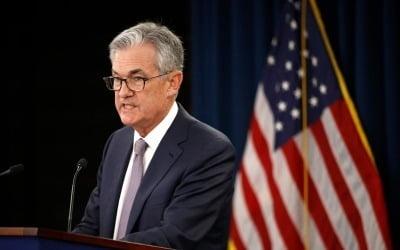 Fed, 세번째 금리 인하…추가 인하는 불확실