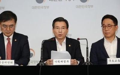 '수상한 집값' 부동산거래 대대적 조사…강남4구·마용성 '집중'