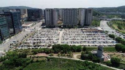 성남시, 감정평가액 8천94억 판교구청부지 매각공고