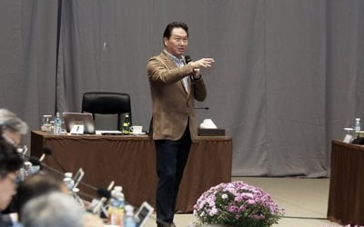 SK그룹 계열사들 '행복전략' 공유…제주서 'CEO 세미나' 개최