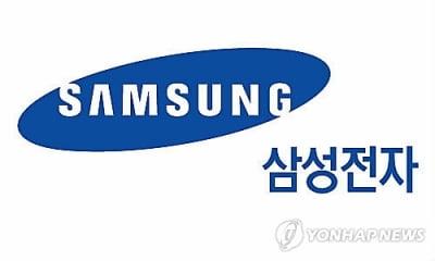 """한투증권 """"삼성전자 4분기 영업익 감소…내년엔 56% 증가"""""""