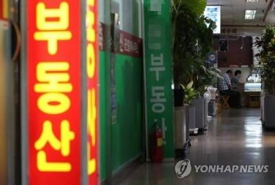 '주택매매거래지수' 개발…서울·부울경 거래침체 '뚜렷'