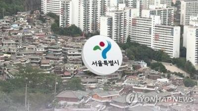 '갭투자'로 전세금 떼이지 않도록…서울시, 예방 대책 가동