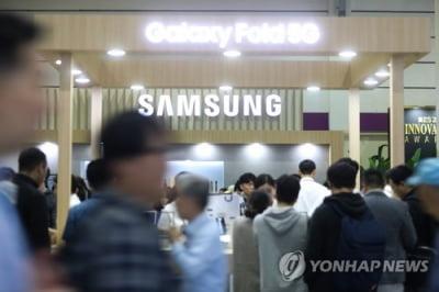 """SK증권 """"삼성전자, 반도체 업황 개선 기대…목표주가↑"""""""