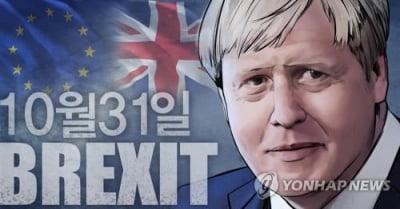 [유럽증시] 브렉시트 협상 불확실성에 혼조세