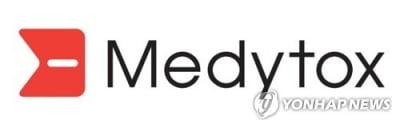 [특징주] 메디톡스 '수출용 메디톡신 폐기명령' 소식에 급락(종합)
