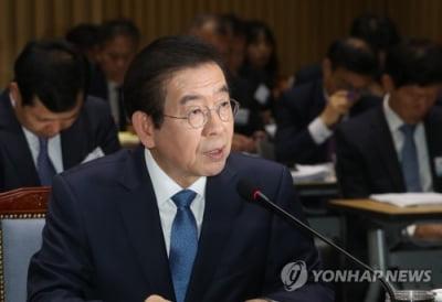 """박원순 """"도시개발 불가피…부동산 투기이익은 철저히 환수해야"""""""